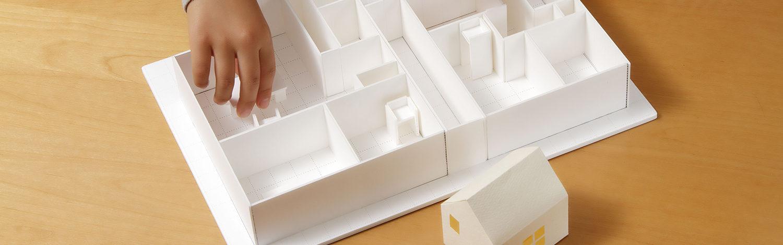 名古屋で注文住宅を建てる方が増えています